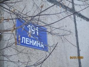 пр-т Ленина 191